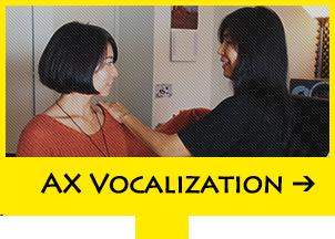 AX発声法